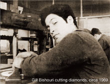 Gil Bishouri cutting diamonds circa 1969